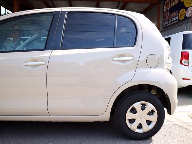 「トヨタ」「パッソ」「コンパクトカー」「徳島県」の中古車23
