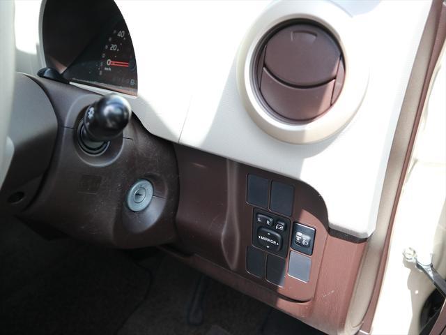 「トヨタ」「パッソ」「コンパクトカー」「徳島県」の中古車52