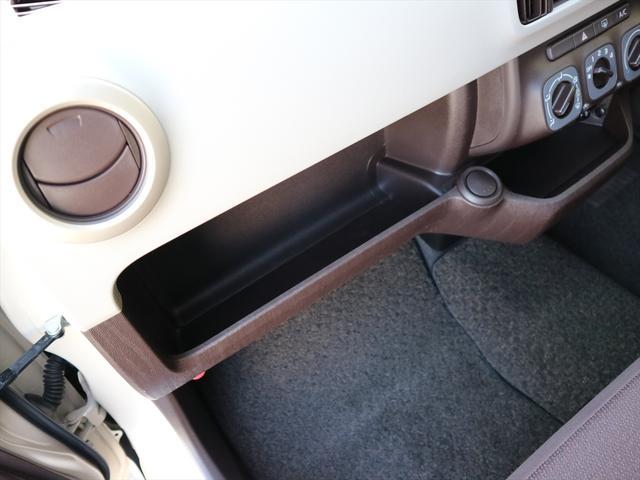 「トヨタ」「パッソ」「コンパクトカー」「徳島県」の中古車55