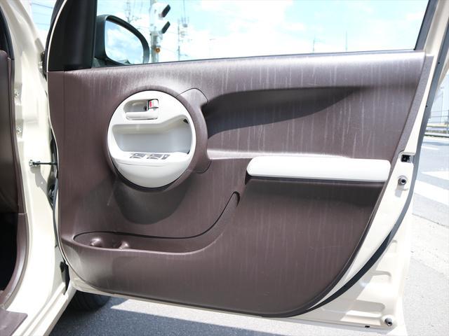 「トヨタ」「パッソ」「コンパクトカー」「徳島県」の中古車62