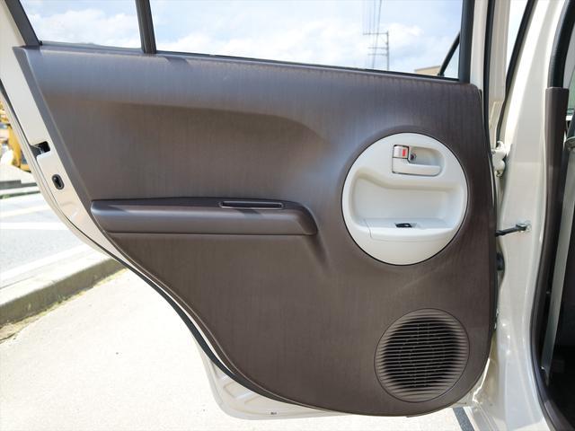 「トヨタ」「パッソ」「コンパクトカー」「徳島県」の中古車63