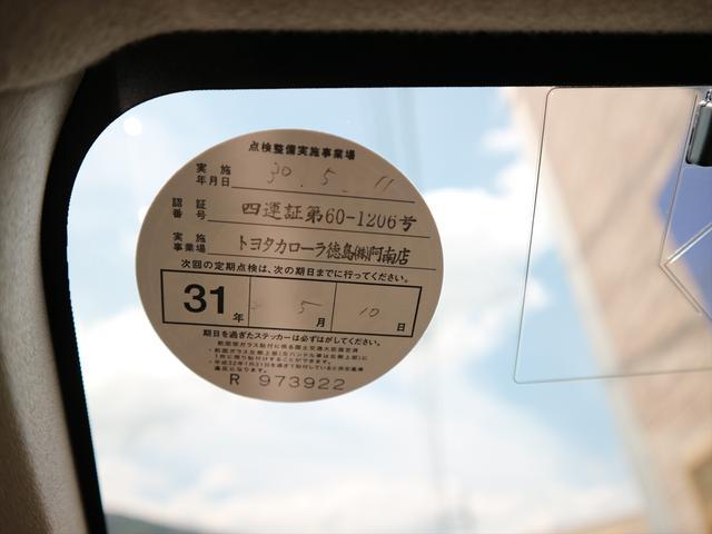 「トヨタ」「パッソ」「コンパクトカー」「徳島県」の中古車72
