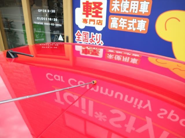 「トヨタ」「iQ」「コンパクトカー」「徳島県」の中古車29