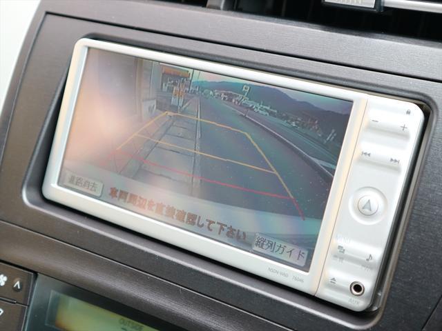 「トヨタ」「プリウス」「セダン」「徳島県」の中古車10