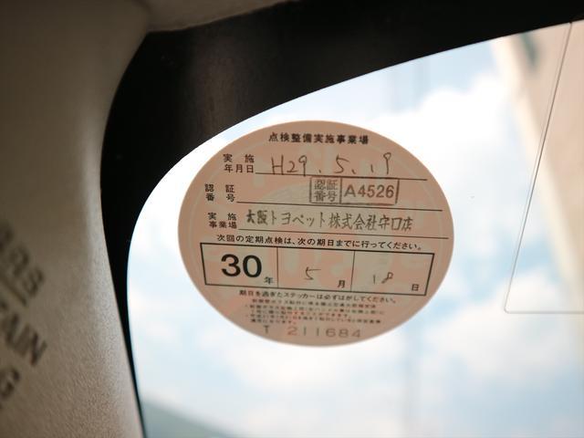 「トヨタ」「プリウス」「セダン」「徳島県」の中古車72