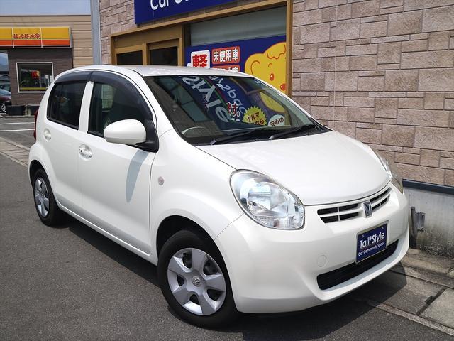 「トヨタ」「パッソ」「コンパクトカー」「徳島県」の中古車3