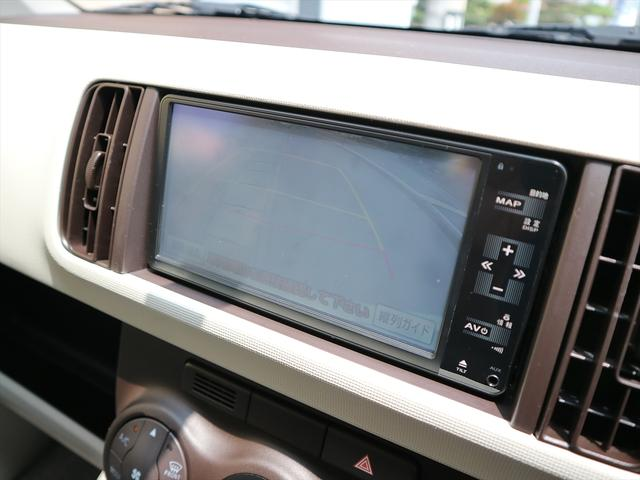 「トヨタ」「パッソ」「コンパクトカー」「徳島県」の中古車10