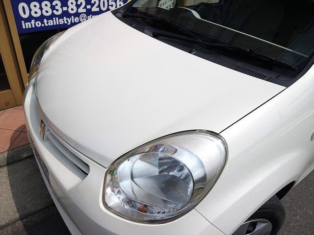 「トヨタ」「パッソ」「コンパクトカー」「徳島県」の中古車21
