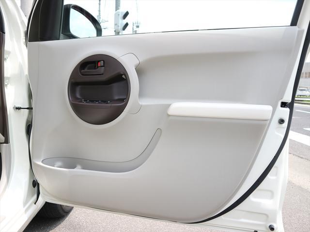 「トヨタ」「パッソ」「コンパクトカー」「徳島県」の中古車66
