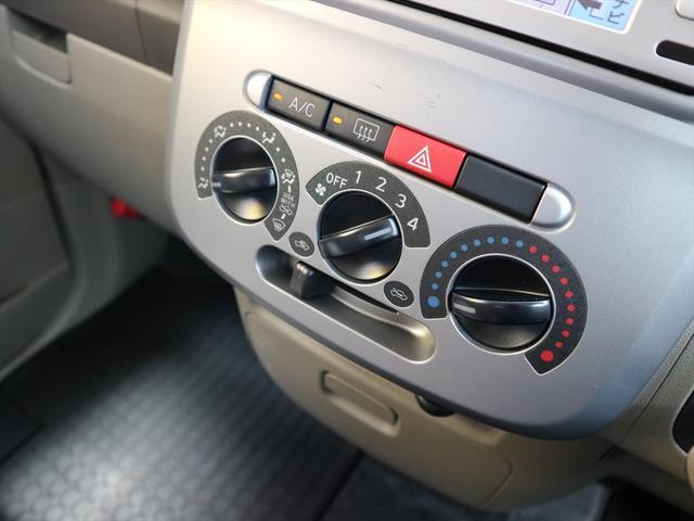 「ダイハツ」「タント」「コンパクトカー」「徳島県」の中古車53