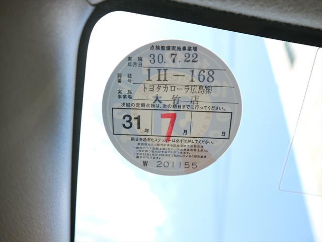 「トヨタ」「シエンタ」「ミニバン・ワンボックス」「徳島県」の中古車73