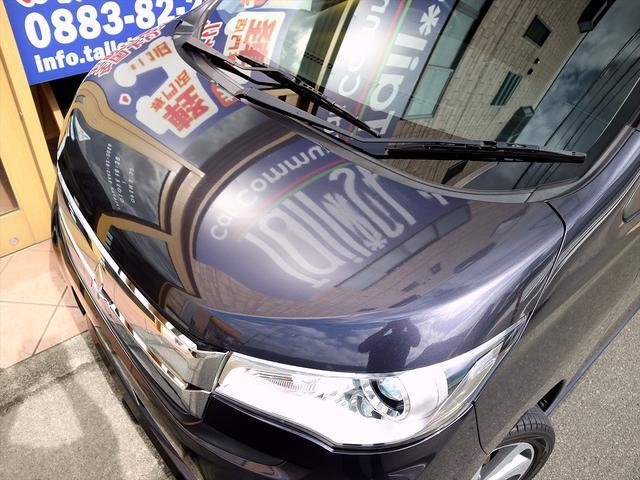 「三菱」「eKカスタム」「コンパクトカー」「徳島県」の中古車21