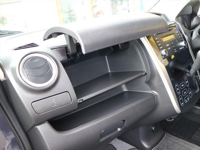 「三菱」「eKカスタム」「コンパクトカー」「徳島県」の中古車55