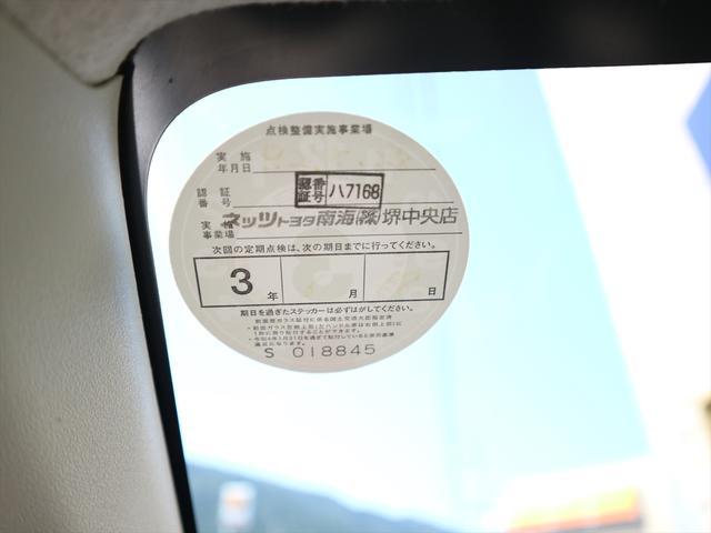 G /全国対応1年保証付き/試運転済み/全席シート洗浄済み/アイドリングストップ車用新品バッテリー交換/AUX入力付きCDステレオ/オートエアコン/14インチアルミ/プライバシーガラス/キーレス/取説あり(73枚目)