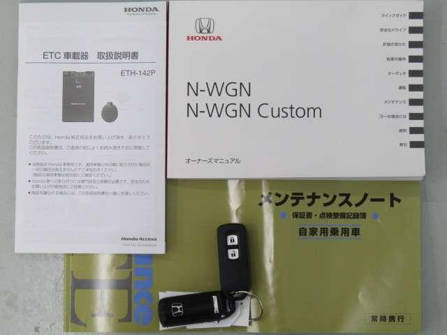 ホンダ N-WGNカスタム G・Aパッケージ ETC リアカメラ 盗難防止システム