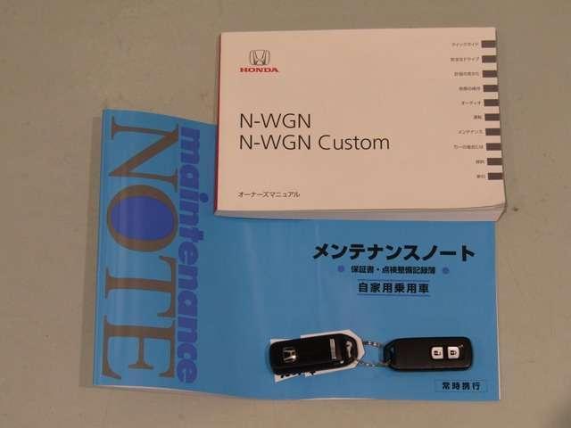 ホンダ N-WGN G・ターボパッケージ 衝突軽減ブレーキ ETC