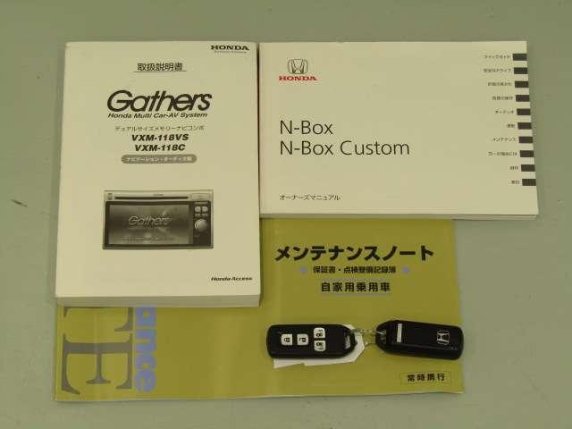 ホンダ N BOXカスタム G ターボSSパッケージ メモリーナビ 両側パワースライド
