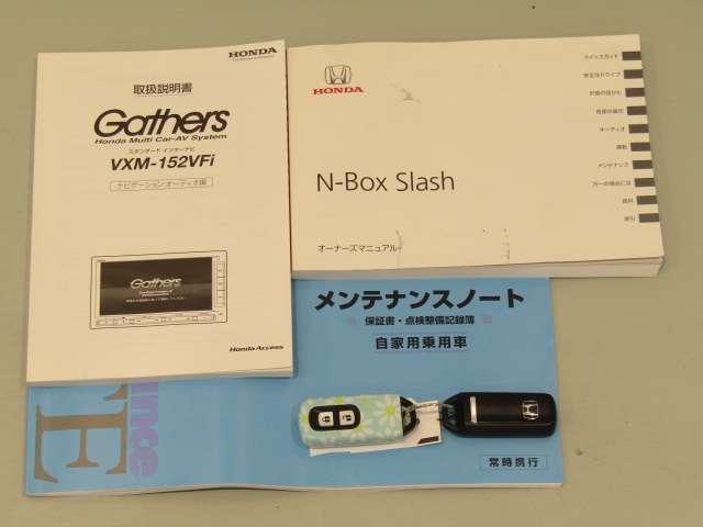 ホンダ N-BOXスラッシュ G・ターボAパッケージ メモリーナビ