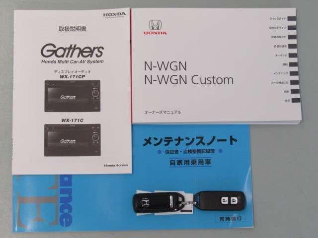 ホンダ N-WGN G・Lパッケージ 当社デモカー