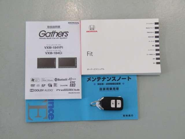 13G・F メモリーナビ(20枚目)