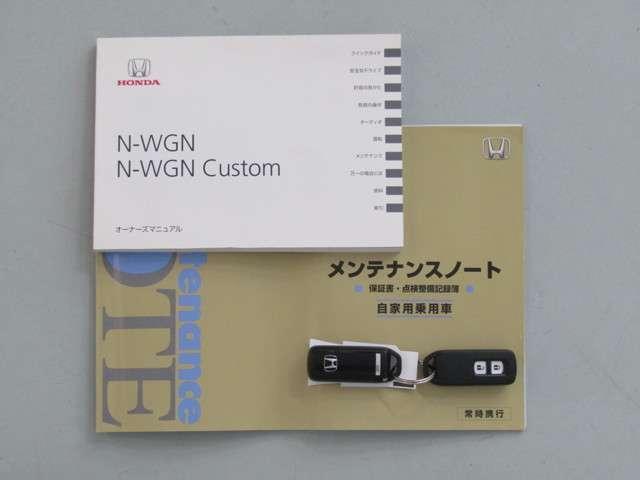 ホンダ N-WGN G・Aパッケージ ディスプレイオーディオ