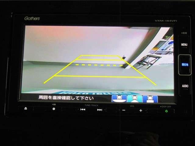 1.5 G ホンダ センシング 車いす仕様車 2列目&3列目(15枚目)