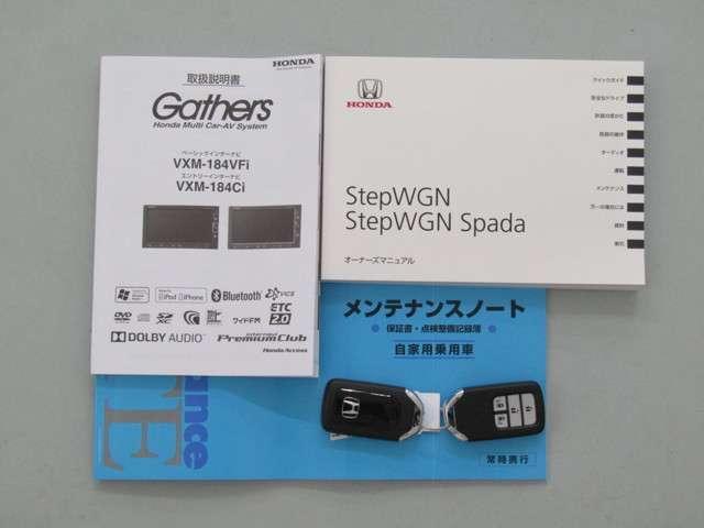 1.5 G ホンダ センシング 車いす仕様車 2列目&3列目(20枚目)