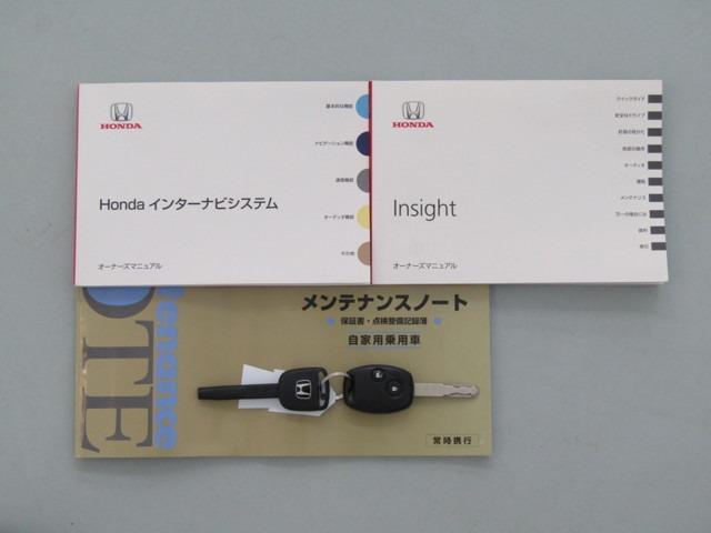 L NAVI Rカメラ ETC HIDヘッドライト(20枚目)