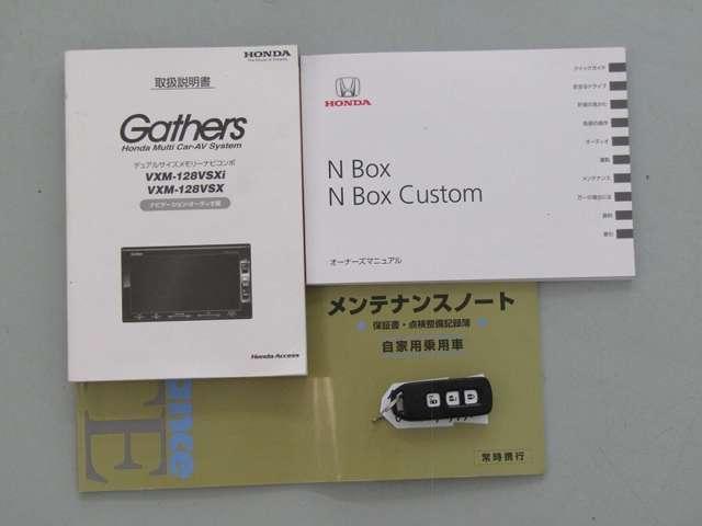 G・Lパッケージ(20枚目)