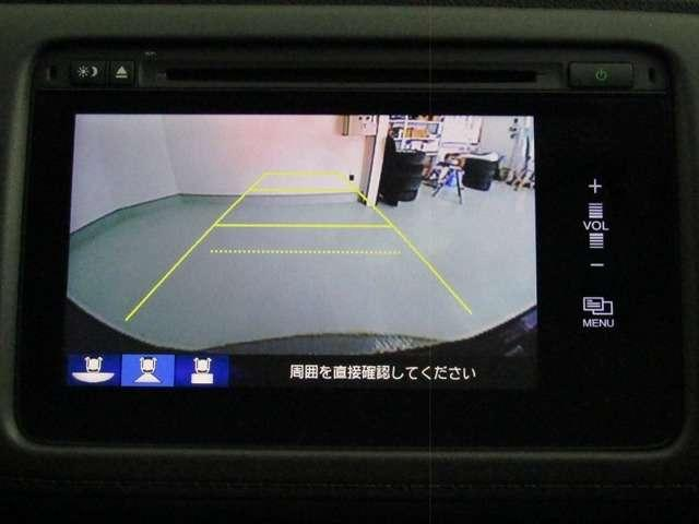 ハイブリッドX・Lパッケージ あんしんパッケージ ナビ シー(16枚目)