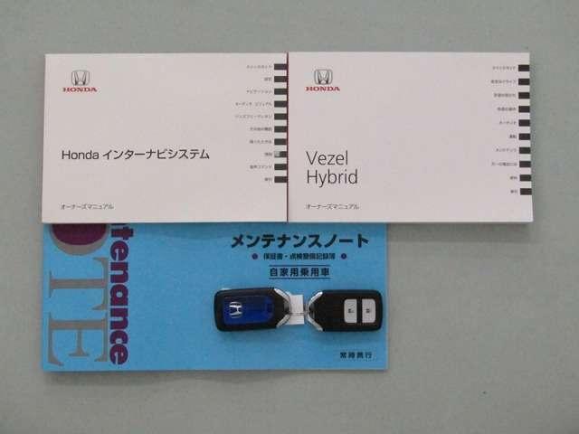 ハイブリッドX・Lパッケージ あんしんパッケージ ナビ シー(20枚目)