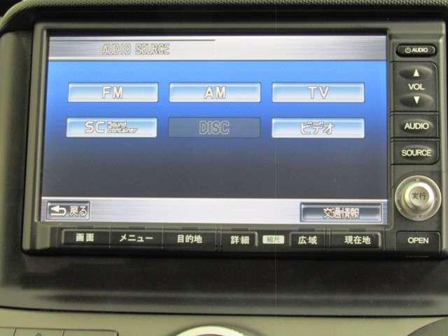 G エアロエディション HDDナビ バックカメラ ETC(15枚目)