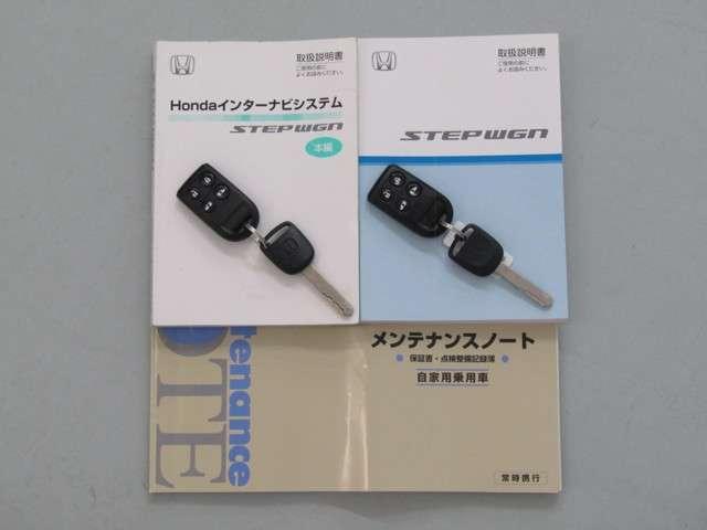 G エアロエディション HDDナビ バックカメラ ETC(20枚目)
