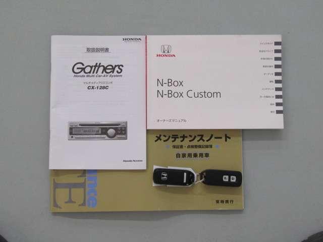 G CDチューナー(20枚目)