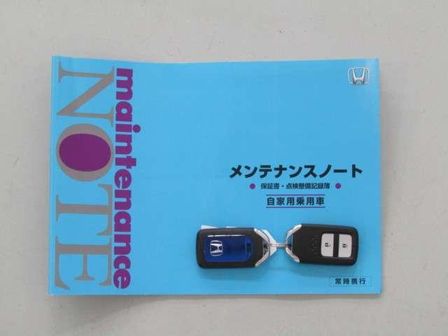 ハイブリッドZ スタイルエディション メモリーナビ ETC(20枚目)