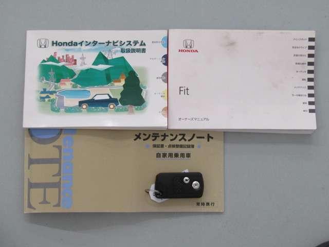 13G HDDナビ ワンセグTV バックカメラ ETC(20枚目)