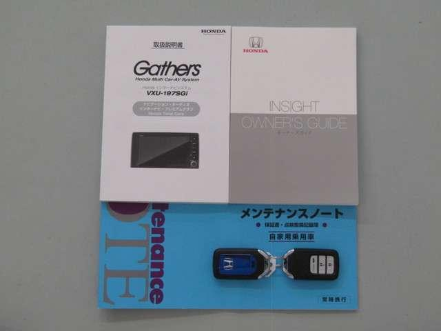 EX メモリーナビ フルセグTV バックカメラ ETC(20枚目)