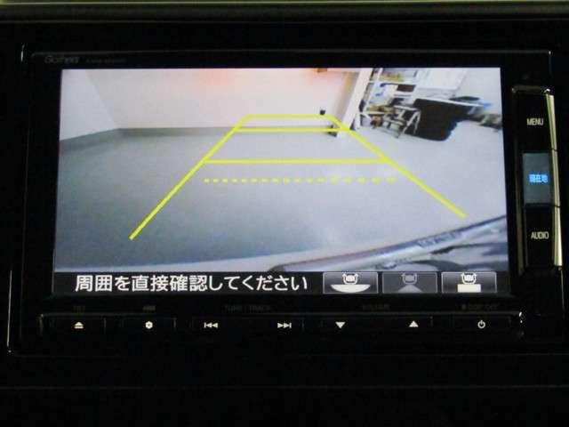 ハイブリッドZ メモリーナビ フルセグTV バックカメラ(3枚目)