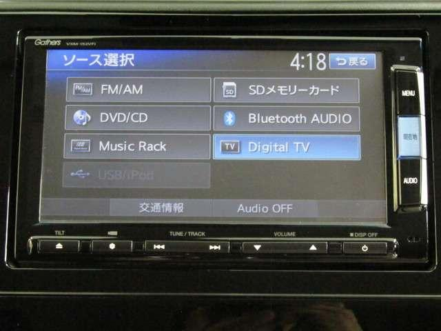 ハイブリッドZ メモリーナビ フルセグTV バックカメラ(16枚目)