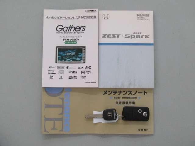 スポーツWターボ HDDナビ フルセグTV バックカメラ(19枚目)