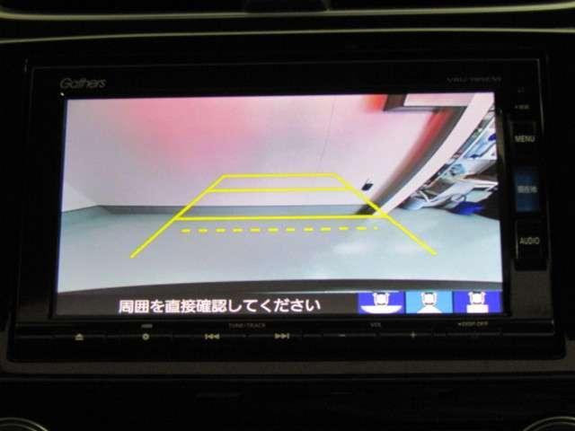 EX・マスターピース メモリーナビ フルセグTV ETC(3枚目)
