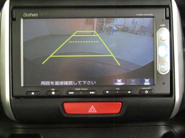 G・Lパッケージ メモリーナビ ワンセグTV バックカメラ(3枚目)