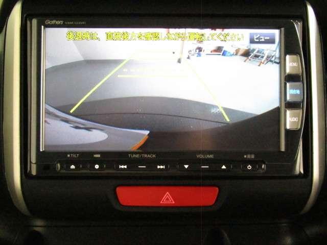 G SSパッケージ メモリーナビ フルセグTV バックカメラ(3枚目)