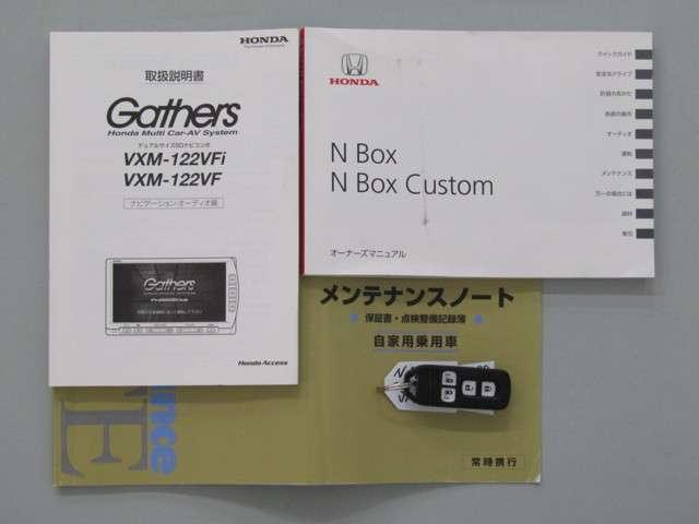 G SSパッケージ メモリーナビ フルセグTV バックカメラ(20枚目)