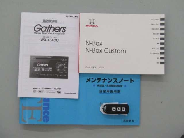 G・Lパッケージ CDプレーヤー ETC(20枚目)