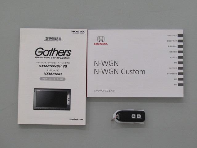 G メモリーナビ ワンセグTV バックカメラ ETC(20枚目)