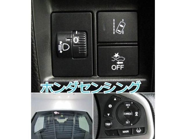 「ホンダ」「N-VAN+スタイル」「軽自動車」「愛媛県」の中古車4
