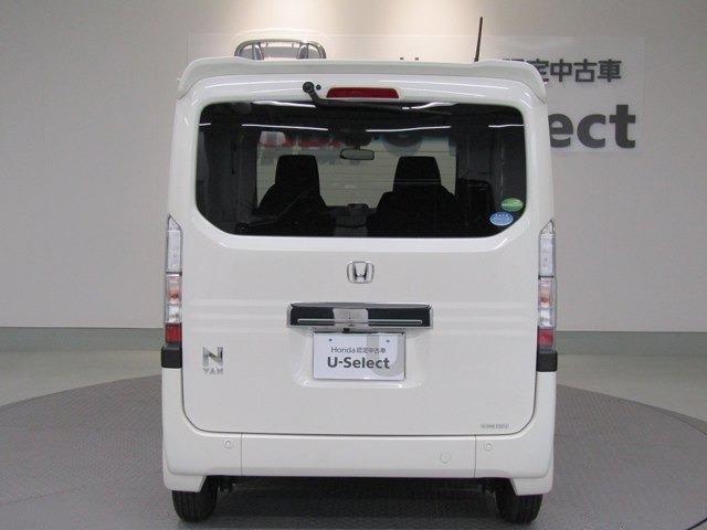 「ホンダ」「N-VAN+スタイル」「軽自動車」「愛媛県」の中古車9