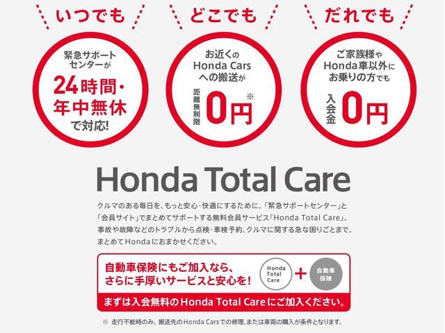 「ホンダ」「N-VAN+スタイル」「軽自動車」「愛媛県」の中古車23