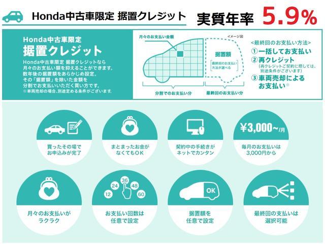 「ホンダ」「N-VAN+スタイル」「軽自動車」「愛媛県」の中古車29